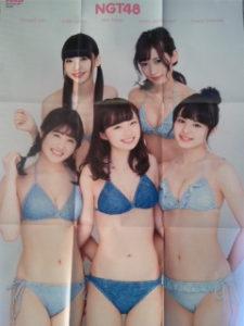 ビッグコミックスピリッツ2017年19号のこじはるちゃんヤンマガ2017年19号とBOMB2017年5月号にNGT!さらにBOMBは凪咲、凜々花、恵理子、上西姉妹